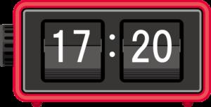 17時20分
